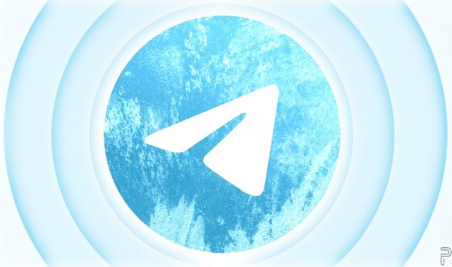 Telegram update adds new video editing tool and a cool animated sticker feature