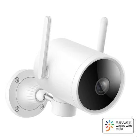 Xiaobai Outdoor Smart Waterproof Camera