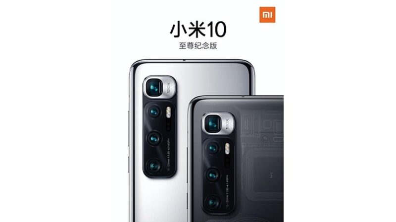 Xiaomi Mi 10 Ultra likely to get under screen camera